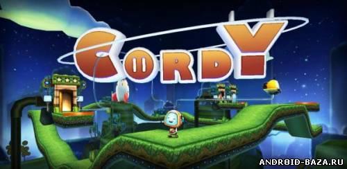 Cordy v1.4 — Аркада андроид