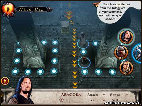 The Lord of the Rings: Middle earth Defense на планшет