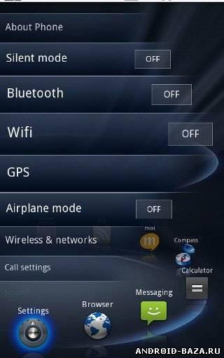 NetFront Life Screen — 3D Launcher на планшет