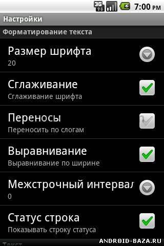 RusReader на телефон