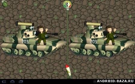 "Spotter 3D —Игра ""Поиск Отличий"" на телефон"