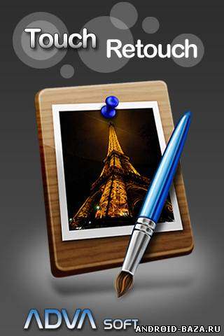 Картинка Фото Приложения андроид TouchRetouch 1.3.1 — Ретуширование