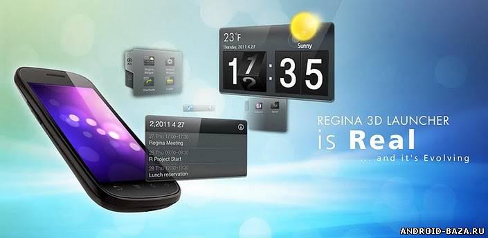 Скачать Regina 3D Launcher Pro v1.1.1 — Рабочий стол на android