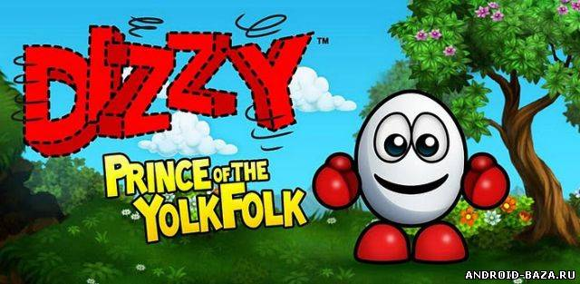Dizzy - Prince of the Yolkfolk Скриншот