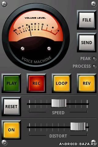 Voice Machine v.1.0 — Изменение Голоса на телефон
