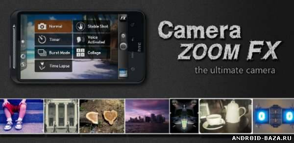 Картинка Фото Приложения андроид Camera ZOOM FX