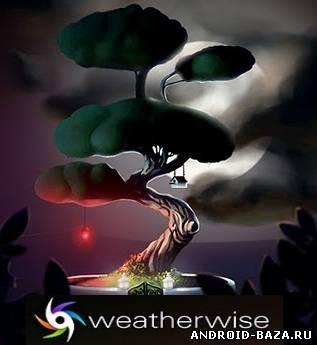 Weatherwise — Виджет Погоды Скриншот