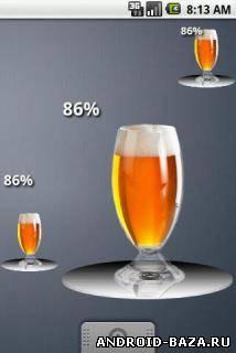 Free Beer Battery Widget — Виджет на телефон