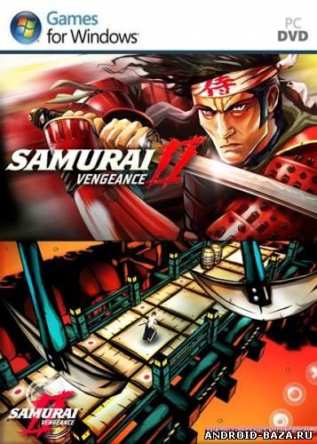 Приложение Samurai II 2: Vengeance — Месть Самурая андроид