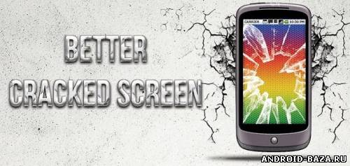 Скачать Better Cracked Screen v2.1.3— Разбитый Экран на android
