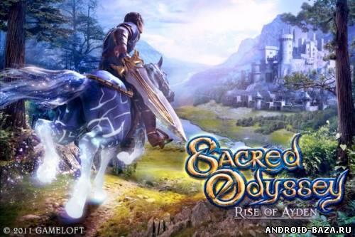 Sacred Odyssey: Rise of Ayden HD — РПГ Игра андроид