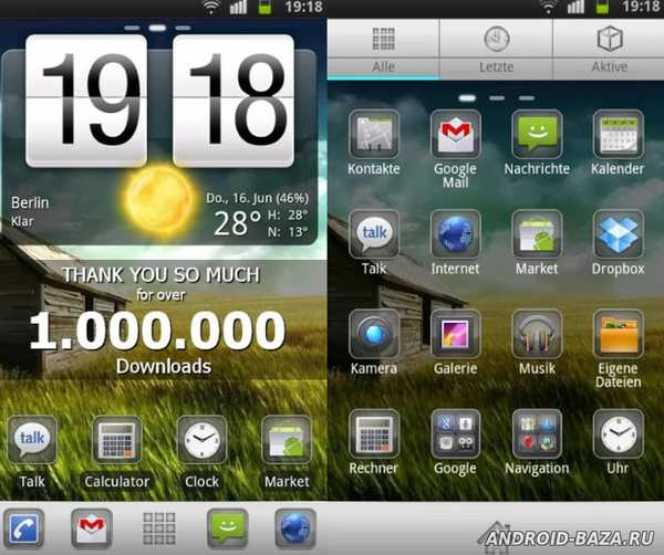 Plate Theme 4 GO Launcher EX. Скриншот 1