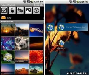 Wallpaper AutoSet — Автоматическая смена Обоев на телефон