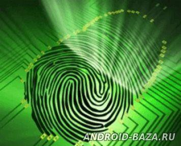 Fingerprint On Screen — Отпечатки Пальцев 1