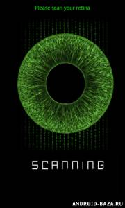 Приколы Retina Scanner — Сканер глаз