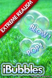 Приколы iBubbles — Мыльные Пузыри