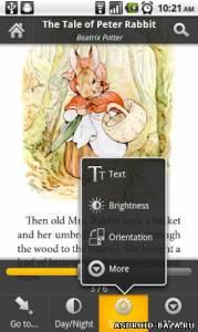 Aldiko Book Reader Premium на планшет