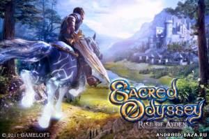 РПГ Sacred Odyssey: Rise of Ayden HD — РПГ Игра