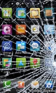 Приколы Crack Your Screen - Прикол Разбитое Стекло