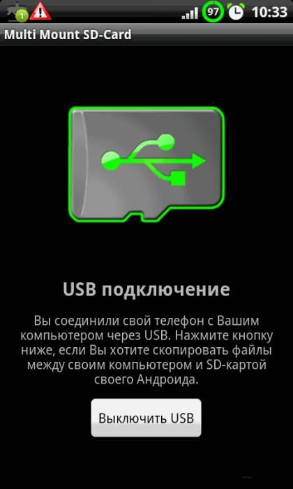 Multi Mount SD-Card — Флешка на телефон