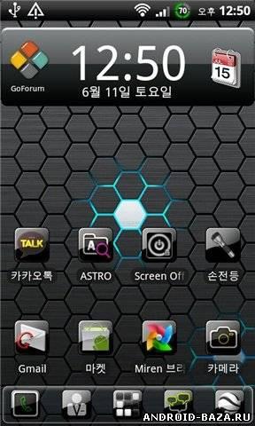 Black Glass Go Launcher Theme на телефон