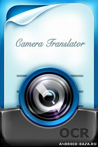 Фото CamTranslator — Видео перевод