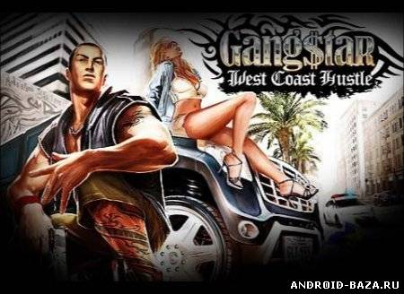 Шутеры Gangstar: West Coast Hustle HD — Клон GTA