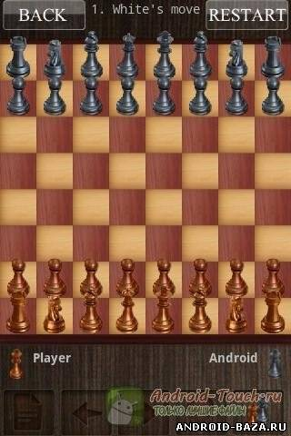 Chess Live — Игра Шахматы