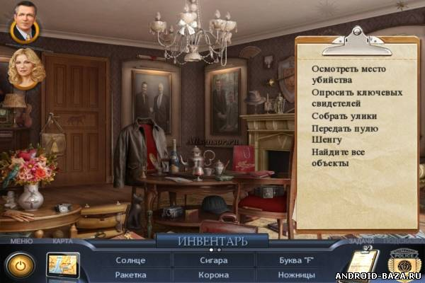 Special Enquiry Detail + Кеш android