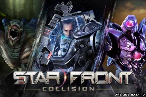 StarFront Collision HD — Стратегия