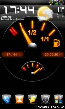 Gasoline — Живые Обои на телефон