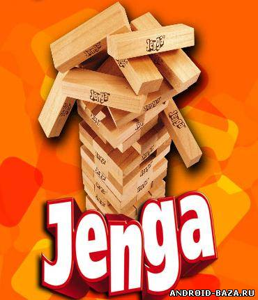 Jenga — Логическая Игра андроид