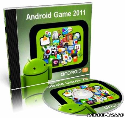 Большой Сборник Игр (5.45 ГБ) для андроид