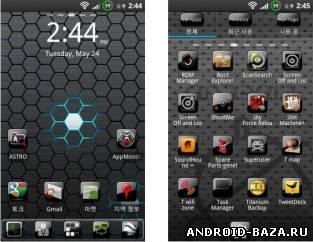 Black Glass Go Launcher Theme на планшет