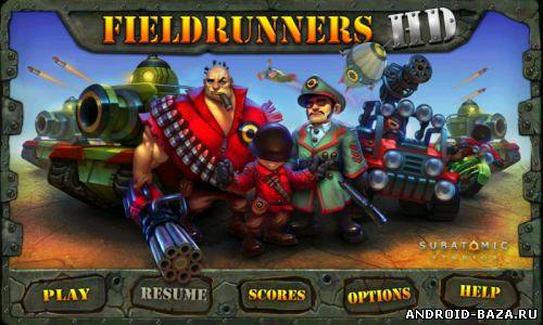 Стратегии Field Runners HD - Стратегия