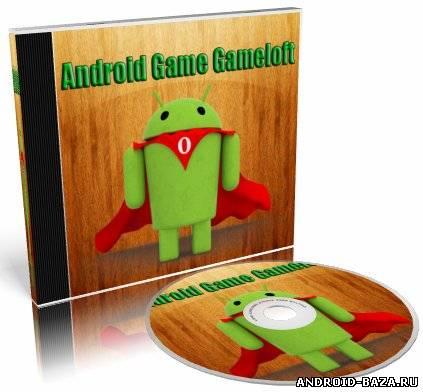 Приложение Сборник из 100 программ и Игр андроид