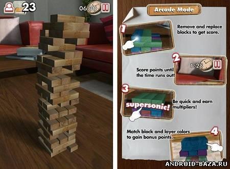 Jenga — Логическая Игра на планшет