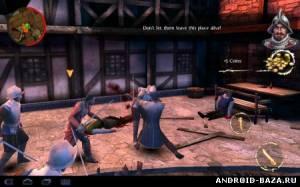 BackStab HD. Скриншот 3