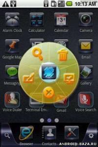 iHome Launcher — Лаунчер на планшет