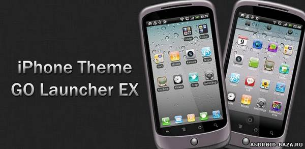 Темы Black Glass Go Launcher Theme