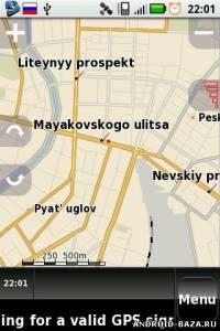 nDrive v9.3.18 — Навигатор на телефон