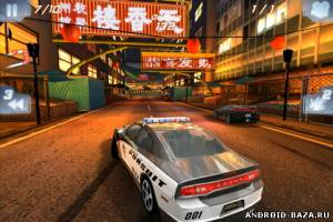 Fast Five: Official Game HD android