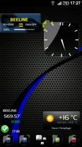 ADW Theme HD Crystal Black Ball на телефон