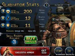 Шутеры Blood & Glory — Бои Гладиаторов