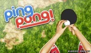 Картинка Аркады андроид Ping Pong — Пинг Понг