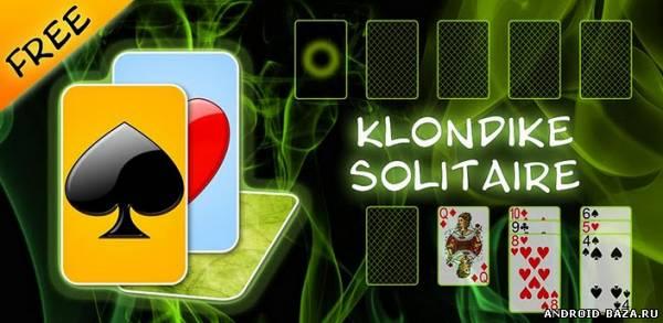 Настольные Klondike Solitare — Пасьянс Косынка