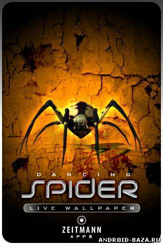 "Spider — Живые Обои ""Паук"" Скриншот"