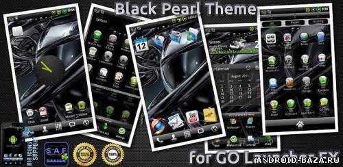 Скачать Theme Black Pearl тема GO Launcher EX на android