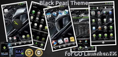 Theme Black Pearl Скриншот