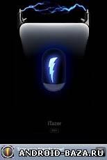 iTazer — Электрошокер на телефон